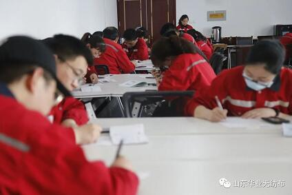 山東華業無紡(fang)布有限公(gong)司組織開展 企業文化考試